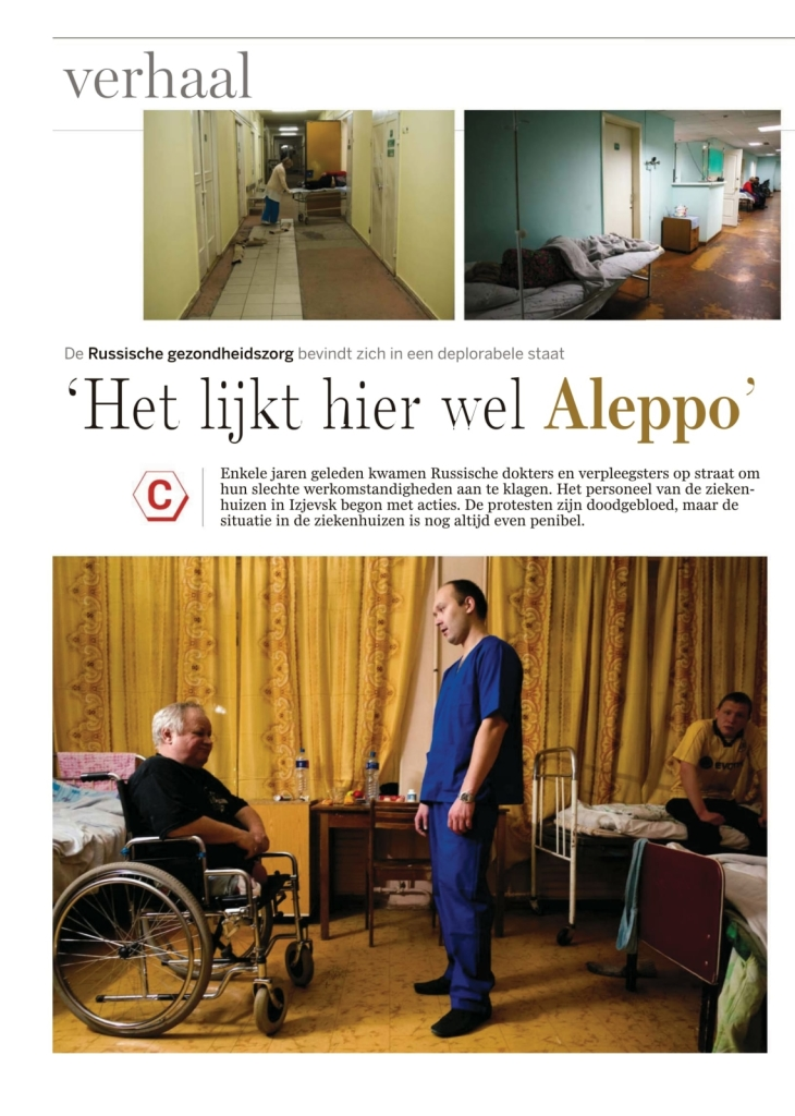 Reportage on Russian Healthcare for De Standaard